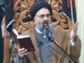 [03] ثبات قدم راہ نجات Sabaat Qadam Raah-e-Nejaat - Muharram 1434 - Ustad Syed Jawad Naqavi - Urdu