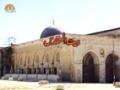 [47] Documentary - History of Quds - بیت المقدس کی تاریخ - Dec.02. 2012 - Urdu