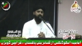 [یوم حسین ع] Speech Allama Kashif Qadri - Sunni Scholar - Muhammad Ai Jinah University - 17 Muharram - Urdu