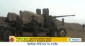 [04 Dec 2012] Kurds unable to rebel against Baghdad - English