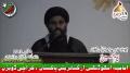 [یوم حسین ع] Speech H.I. Ahmed Iqbal Rizvi - Dawood Eng College - 18 Muharram - Urdu
