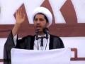 كلمة الشيخ علي سلمان 7-12-2012 - Arabic