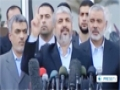 [07 Dec 2012] Hamas leader Khaled Mashal visit Gaza strip - English