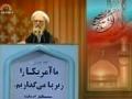 [07 Dec 2012] Tehran Friday Prayers آیت اللہ موحدی کرمانی - خطبہ نماز جمعہ - Urdu