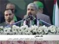 جشن پیروزی مقاومت در غزه Victory Celebrations in Gaza - Farsi