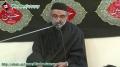 [سیرت امام سجاد ع] Majlis Shahadat Imam Zainul Abideen a.s - H.I Ali Murtaza Zaidi - 9 Dec 12 - Urdu