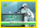 درسهايي از قرآن H.I Mohsin Qaraati[1] محسن قرائتی  Persian
