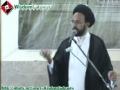 [Majlis Chehelum] Shaheed Faraz - Speech H.I. Sadiq Taqvi - 7 Dec 2012 - Urdu