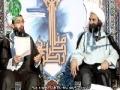 Discussion on Debate of Imam Raza with Non Islamic Scholars [1] - HI Agha Arabi & HI Agha Asad Ellahi - Farsi