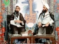 Discussion on Debate of Imam Raza with Non Islamic Scholars [2]  - HI Agha Arabi & HI Agha Asad Ellahi  Persian