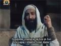 [01] Hz . Jusuf a.s 1 Deo - Farsi Sub Bosnian