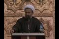 علما در آخرالزمان Scholars of the End Times - Farsi