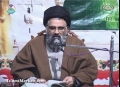 [03] عقل عظیم سرمایہ - Ustad Syed Jawad Naqavi - 28 Muharram 1434 - Urdu