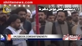 [Karachi Dharna] Day 1 - sit-in Protest at Numaesh Square - 14 December 2012 - Urdu
