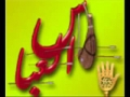 [Audio] Aa Dekh Mere Ghazi Oncha Hai Alam Tera - Nadeem Sarwar Noha 1993 - Urdu