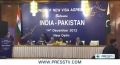 [17 Dec 2012] Pakistani minister visits India - English