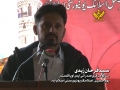یوم حسین Youm e Hussain Islamic Uni Islamabad - Farhan Zaidi - Albalagh - Urdu