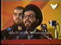 Sayyed Hassan Nasrallah- Märtyrium von Hadi -  Arabic Sub German