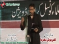 [کراچی دھرنا] Noha by Brother Arif Abbas - 14 December 2012 - Urdu