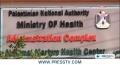 [23 Dec 2012] Medicine shortage threaten Gaza patients lives - English