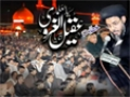 [01] Muharram 1433 - Shahadat Imam Zain-ul-Abideen (A.S) - H.I Aqeel ul Gharavi - Urdu