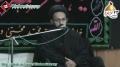 [Majlis] 24 Muharram 1434 - Dore Hazir Me Imtehaan me kamyabi ke osool - H.I. Sadiq Raza Taqvi - Urdu