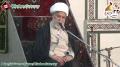 [02] Muharram 1434 - Nizaame Tauheed - H.I. Ghulam Abbas Raisi - Urdu