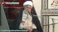 [03] Muharram 1434 - Nizaame Tauheed - H.I. Ghulam Abbas Raisi - Urdu