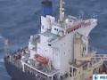 [26 Dec 2012] Tehran hosts 14th Marine Industries Confab - English