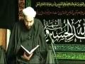 [05] The Concept of Mahdiism - H.I Dr. Farrokh Sekaleshfar - Safar1434 - English