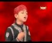 Sunni Kid - Ali Ali Ali Ali (a.s) - Urdu