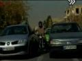 سینمایی فرمانده Movie - Commander - Farsi