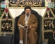 [01] حقیقت کفر Ustad Syed Jawad Naqavi - 11 Safar 1434 - Urdu