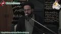 [Majlis-2/3] 27 Muharram 1434 - Marfat-e-Imame Zamana (As) - H.I. Sadiq Raza Taqvi - Urdu