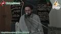 [Majlis-3/3] 28 Muharram 1434 - Marfat-e-Imame Zamana (As) - H.I. Sadiq Raza Taqvi - Urdu