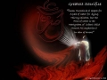 [Moharram 1434H] Qabr Asghar Ki By Ali Mohammed - Urdu