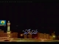 Kaaba Footage with Nasheed - Allah Hu - English