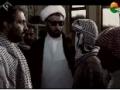 سینمایی شیخ شریف Movie - Sheikh Sharif - Farsi