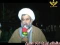 [Interviews] Quetta Mastong Shuhada Rawalpindi Amad - 30 December 2012 - Urdu