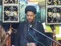 [04] Muharram 1434 - Surah e At-tin - H.I Aqeel ul Gharavi - Urdu