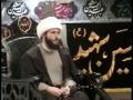 [01] History of the Lives of Ahlul Bayt and Imam Hasan (a.s) - Sh. Hamza Sodagar - 17 Safar 14 - English