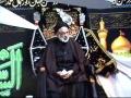 [04] Bohran se Nijaat - Safar 1434 - H.I. Syed Mohammad Askari - Urdu