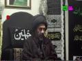 [02] Signs of Love (Sincerity / Ikhlas) - Safar 1434 - H.I. Syed Abbas Ayleya - English