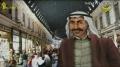 Syria - The Home of the Arabs - Arabic Sub English