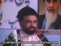 [01] فلسفہِ قیامت Falsafa-e-Qayamat by Agha Jawad Naqvi - Urdu