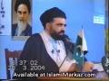 [03] فلسفہِ قیامت Falsafa-e-Qayamat by Agha Jawad Naqvi - Urdu