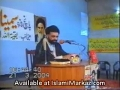 [04] فلسفہِ قیامت Falsafa-e-Qayamat by Agha Jawad Naqvi - Urdu