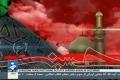 اربعین, همایش بزرگ عاشقان حسینی - Farsi