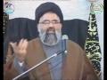 QA Aap Key Khayal Sey Election 2013 Mey Vote Kis Ko Dain? by Syed Jawad Naqvi - URDU