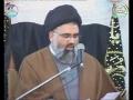 QA Insan Shanai sey Mutaliq Classes Kab Shuru Hongi? by Syed Jawad Naqvi - URDU